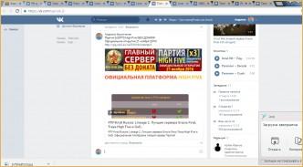 Видео ХЕЛИЬ