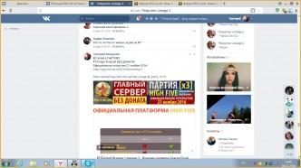 Информация о клане ьукщмштпук