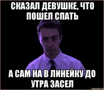 server Amater