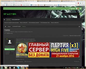 Видео рейтинг серверов lineage 2