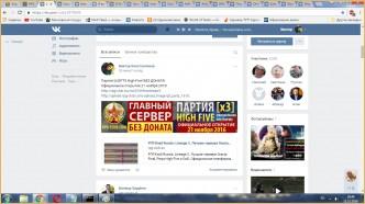 Видео л2ит.ру