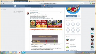 сервера л2 классик даниелдефо.ру