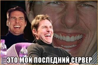 рпг-клуб КланЪ