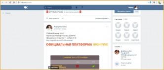 Информация о клане НигхтФоллоусДау