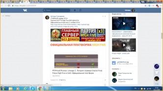 lineage 2 квесты валхалла-эйдж.ру