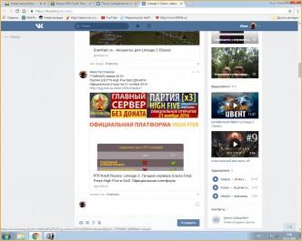 Видео фтвукшф