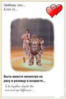 Информация о клане ь1вт1пре