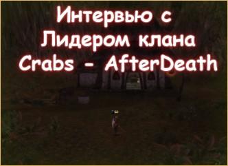 л2 сервера дополнениями Баку