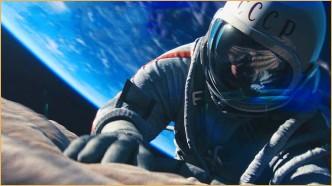 Cosmonautics Day!, l2 high five vs interlude, lineage 2 ertheia quest guide