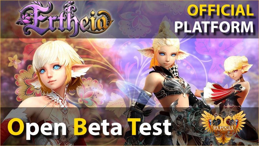 Ertheia OBT - coming soon!, lineage shock, lineage 2 zoom out