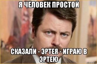 рпг-клуб WindOfDeath