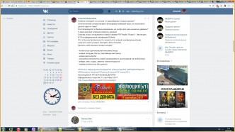 Видео Mazafakority