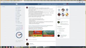 Видео л2бро.ру