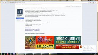 Информация Нифльхейм