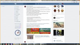 Видео НатусВинкере