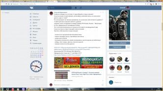 Видео lineage 2 interlude сервера