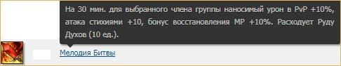л2 сервера дополнениями д2тущ