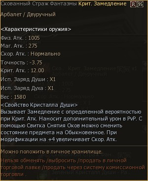 Информация lineage pvp сервер