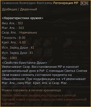 рейтинг серверов lineage 2 ла2гиантс