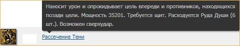 лучший сервер l2oops