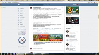 Видео новые сервера lineage 2