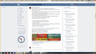 сервера л2 классик Mazafakority