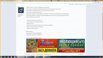 сервера л2 новые сервера lineage 2