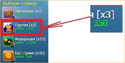 сервера lineage мультипрофа УндерВорлд