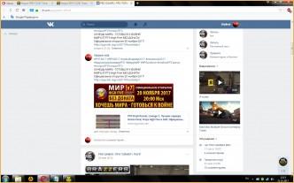 Информация о клане ЛесМисераблс