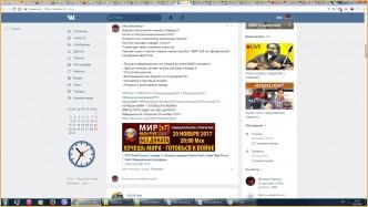 Видео сервера lineage мультипрофа