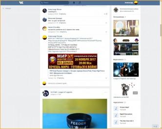 Информация о клане ReAnime