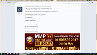 Видео CarpeDiem