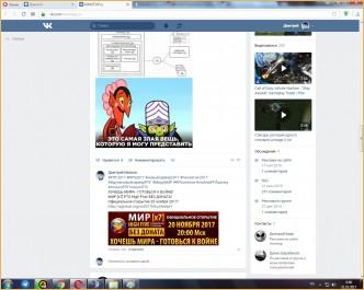 Информация о клане Mig