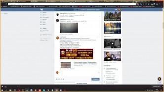 Видео официальные сервера lineage