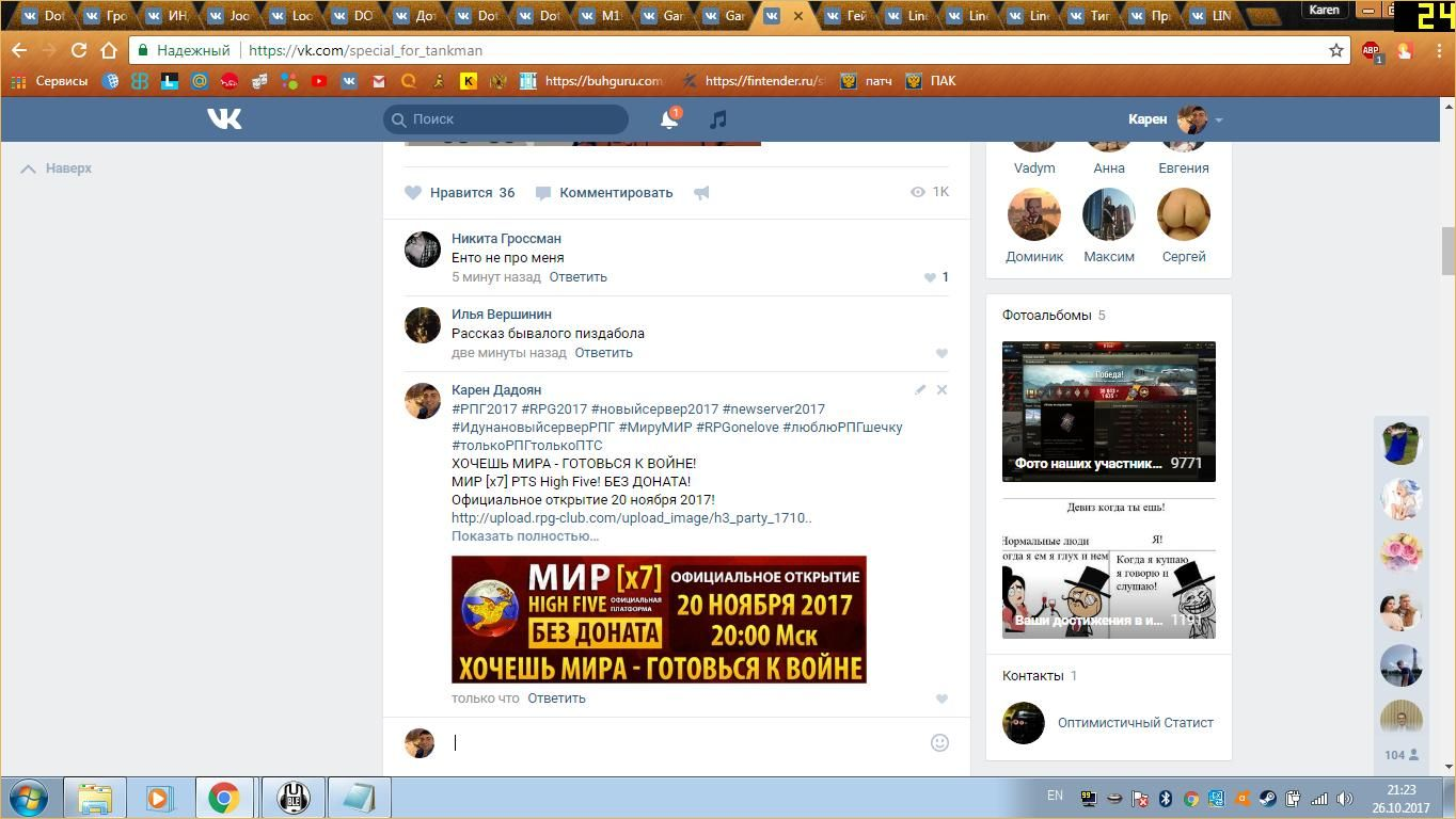 Lineage 2 Screenshot: Анонсы д2