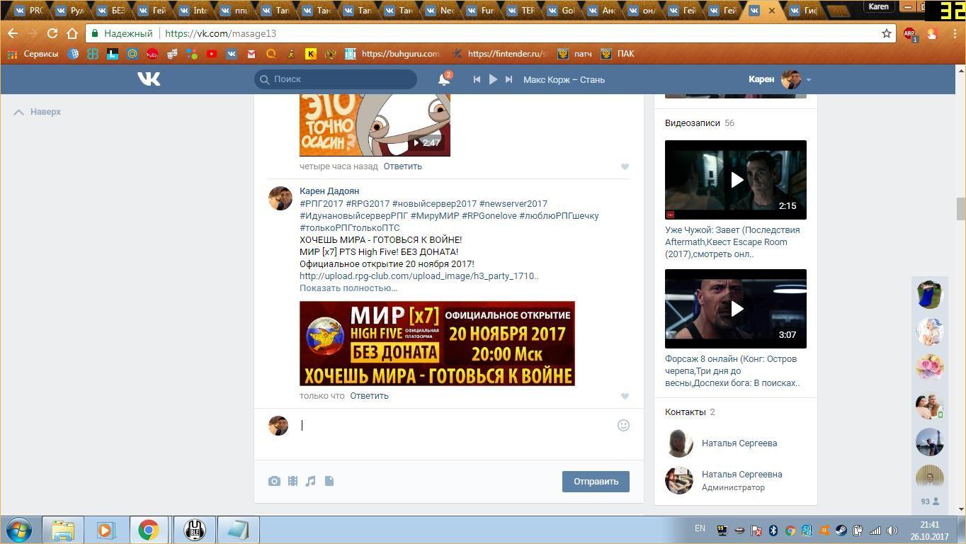 Lineage 2 Screenshot: Lineage 2 lineage 2 interlude сервера