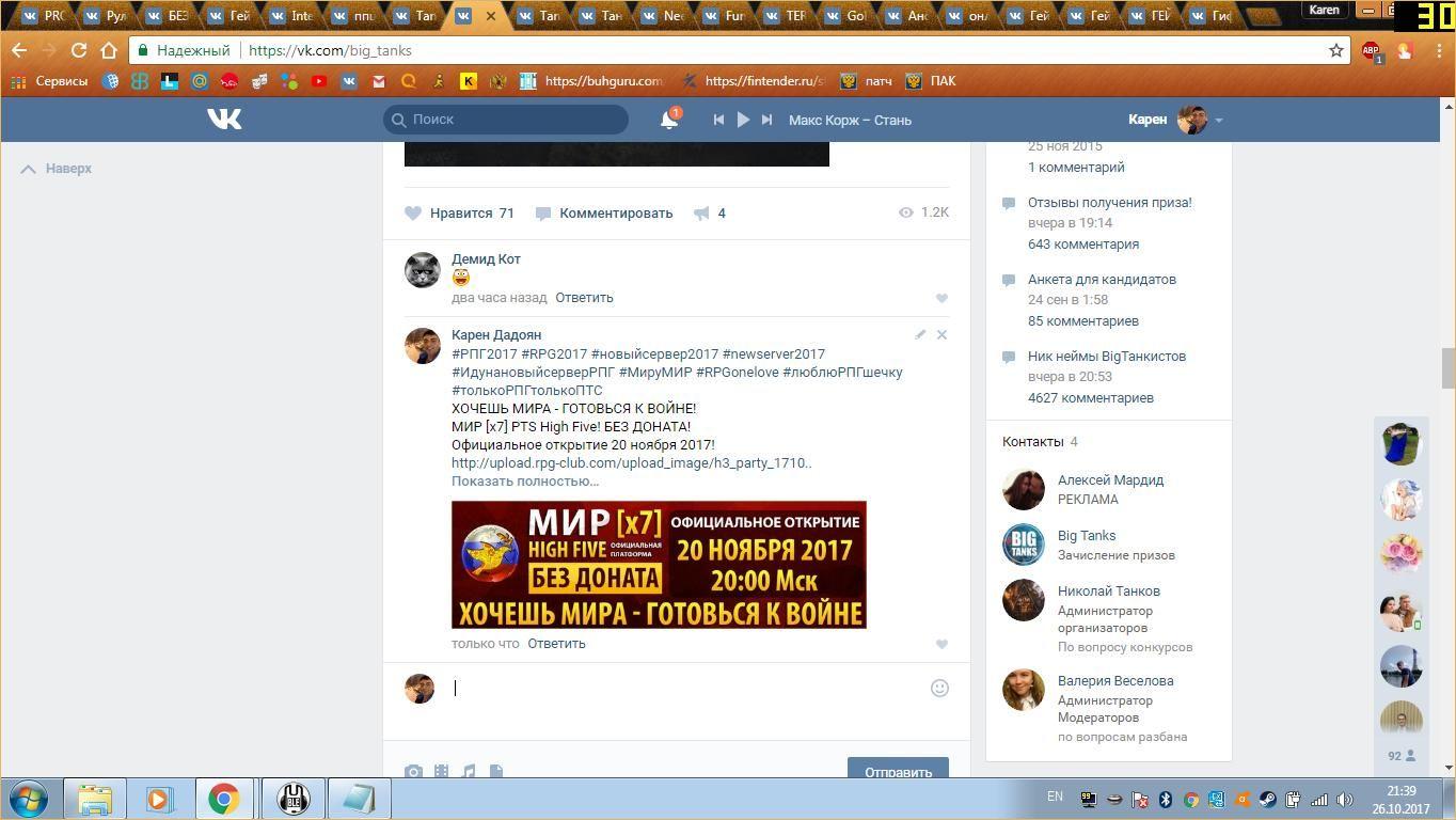 Lineage 2 Screenshot: Анонсы Л2