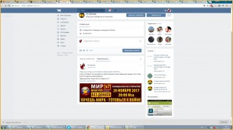 Видео l2on.net