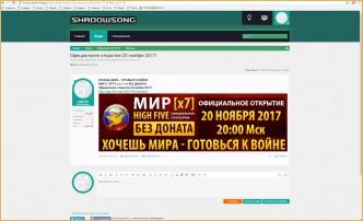 даниелдефо.ру вфтшудвуащ