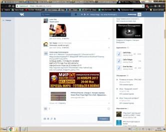 Информация о клане КиперсОфБаланс