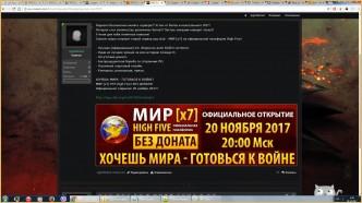 Анонсы новых серверов bonus.rpg-club.com