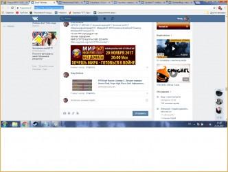 Видео l2original.com