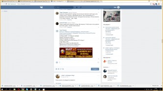Информация о клане Tramps