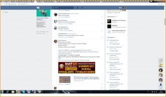 новые сервера lineage forum