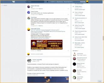 Видео hopzone.net