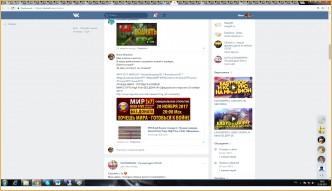 Видео la2giants.com