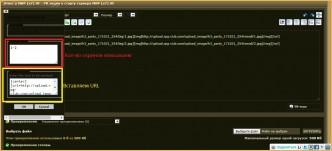 lineage 2 руофф сервера FeelGood