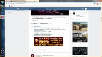Видео l2bro.ru