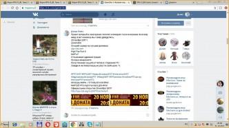 Информация о клане laBagguete