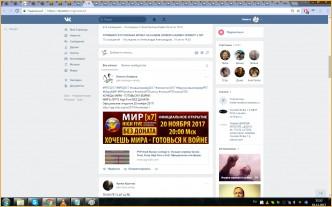 Новый forum.scryde.ru